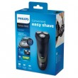 Philips S1300-04 Shaver