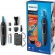 Philips NT5171/15 Hair Trimmer