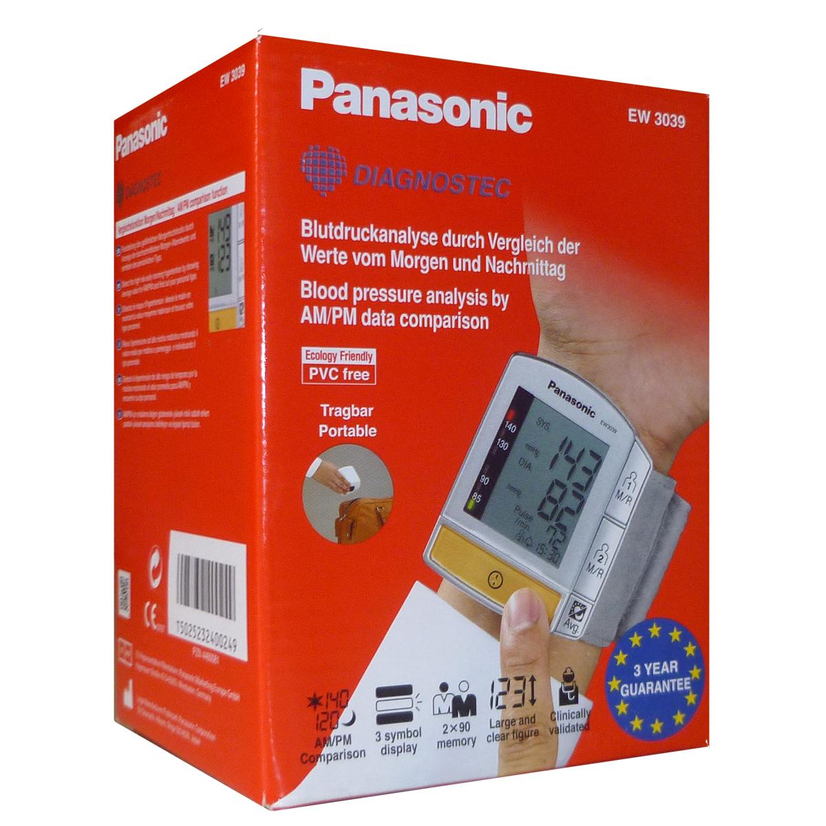 and blood pressure machine